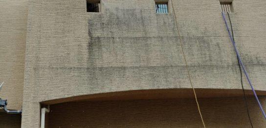外壁汚れ落とし作業